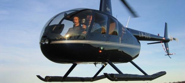 Ознакомительный полет на вертолете над центром СПб