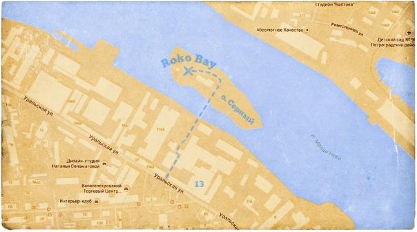 Где в Петербурге можно покататься на гидроцикле