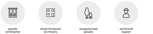 Заказать дизайн-проект