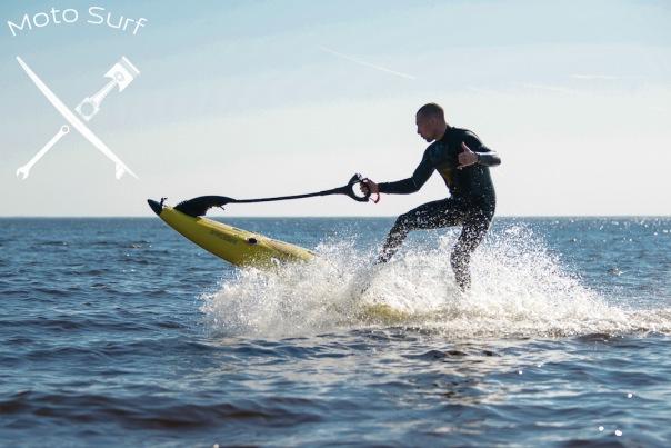 Единственный в городе прокат серфинга с мотором от компании motosurf.ru