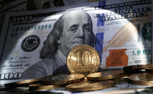 Инвестирование, Forex-trend, куда вложить деньги