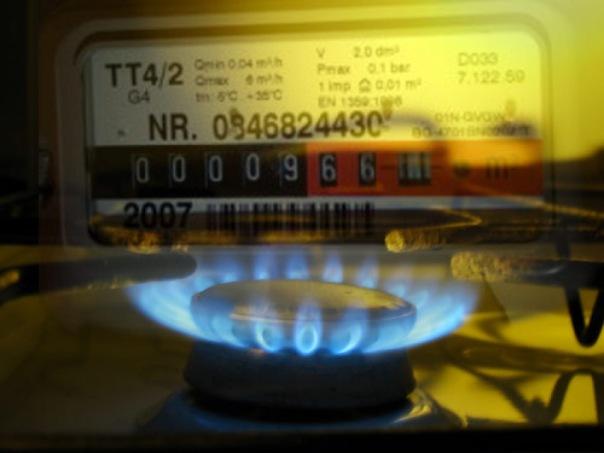 Как не переплачивать за газ в Петербурге?