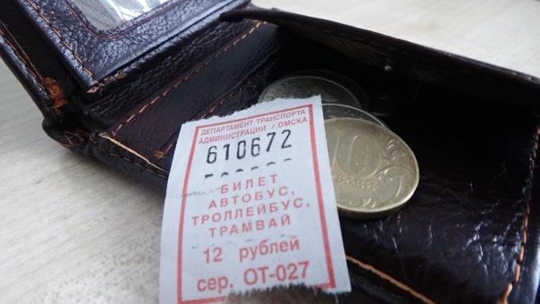 В Петербурге вырастет стоимость проезда на общественном транспорте