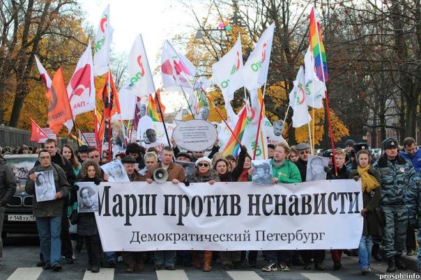 Марш против ненависти в Петербурге собрал не менее 300 человек