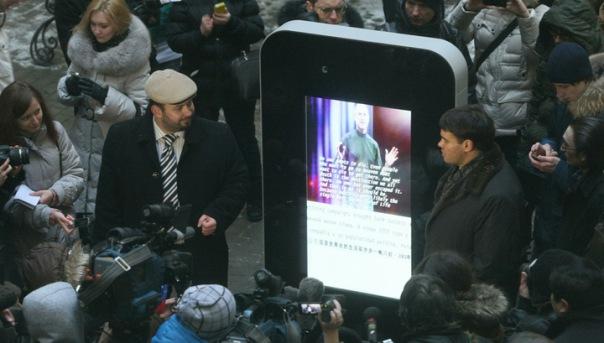 Памятник Джобсу продадут с молотка и увезут за границу