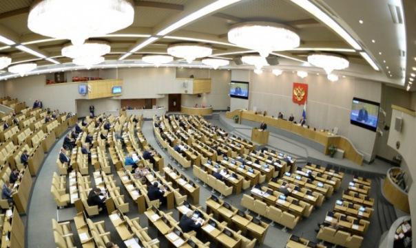 Госдума освободила от НДФЛ доходы по депозитам по ставке до 18,25%