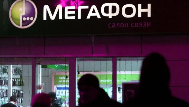 Мегафон вернет 25 тысячам абонентов ошибочно списанные деньги