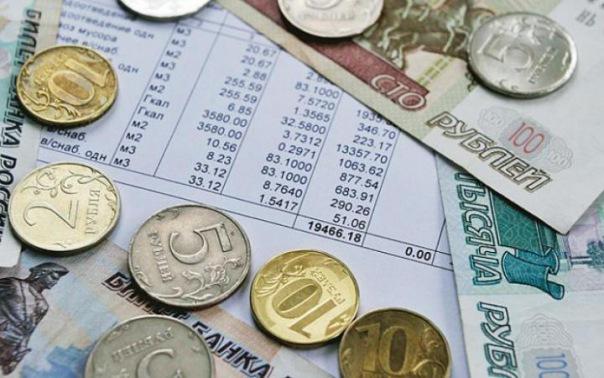 Какие новые коммунальные платежи появятся в этом году
