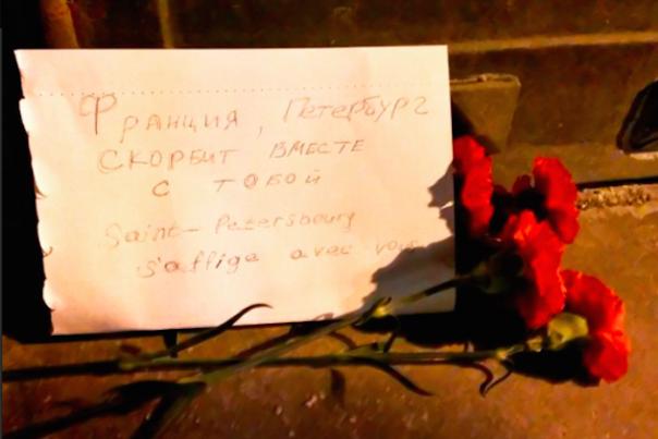 Петербуржцы выразили соболезнования Франции