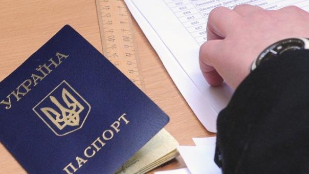 ФМС объявила об отмене привилегий для украинских мигрантов