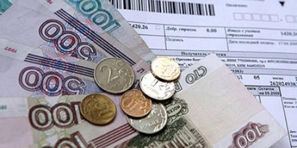 Квартплата в январе выросла на 20% по сравнению с декабрьской