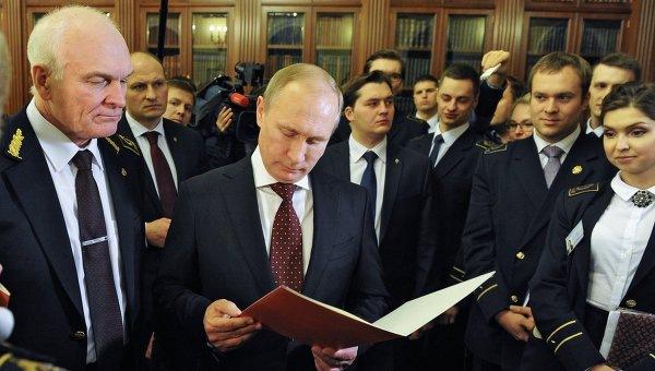 Путин встретился со студентами Горного университета