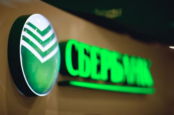 Сбербанк сократил лимит снятия наличных