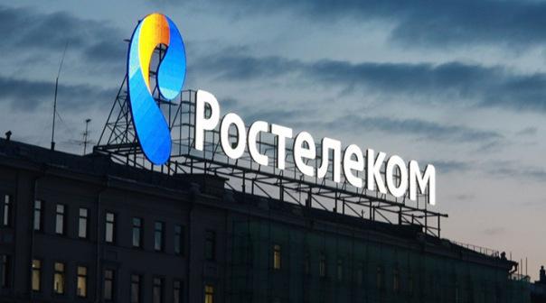 Петербургское УФАС возбудило дело в отношении Ростелекома