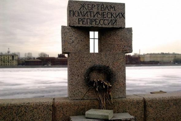В Петербурге разрушили памятник жертвам политических репрессий