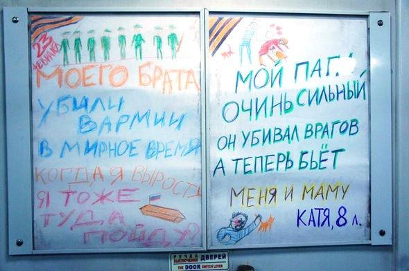 Анонимные активисты провели антивоенную акцию в метро Петербурга