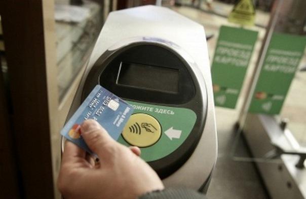 Пользователям карточки Яндекс.Деньги в метро смогут сэкономить 20