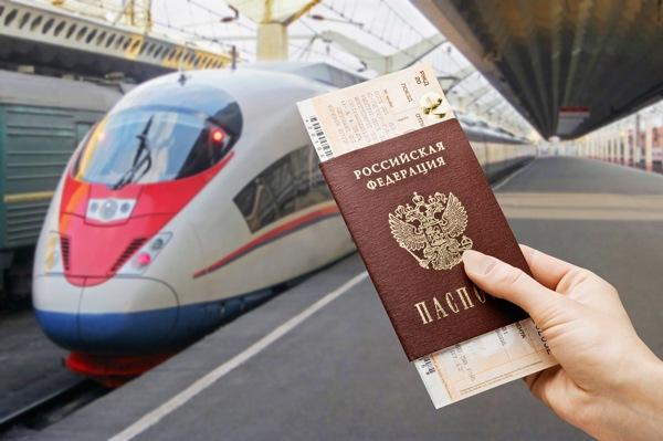Пассажиры смогут купить билеты на поезда по России со скидкой