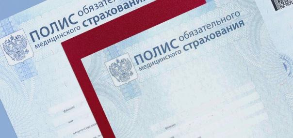 Клиентам АСК-Петербург и АСК-Мед придется поменять полисы ОМС