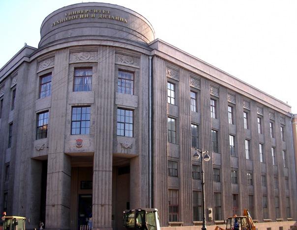 Университет технологии и дизайна объединяют с Университетом растительных полимеров