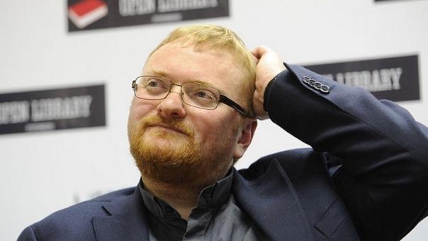 Милонов пообещал сорвать конкурс красоты среди детей в Балтийском море