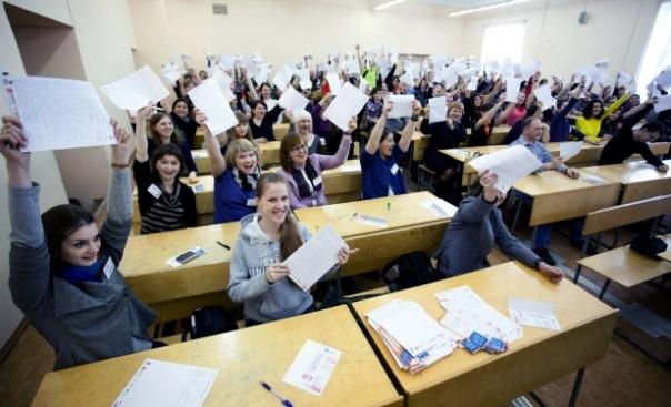 На Тотальный диктант в Петербурге ждут 4,5 тысячи человек