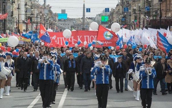 В Петербурге прошла первомайская демонстрация