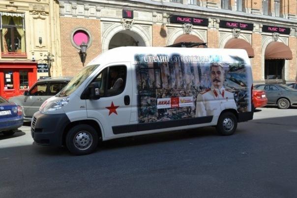 В Петербурге начал курсировать автобус с портретом Сталина