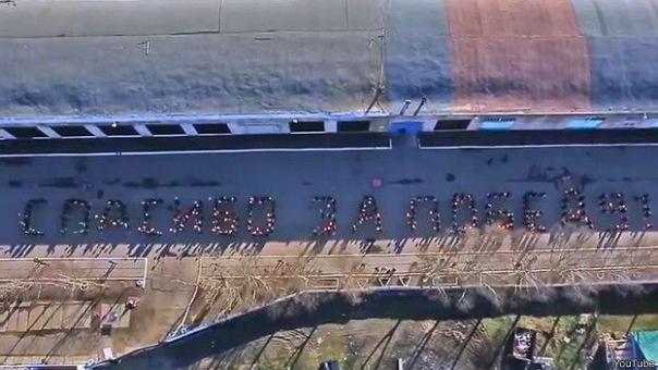 Заключенные Санкт-Петербурга провели флешмоб в честь Дня Победы