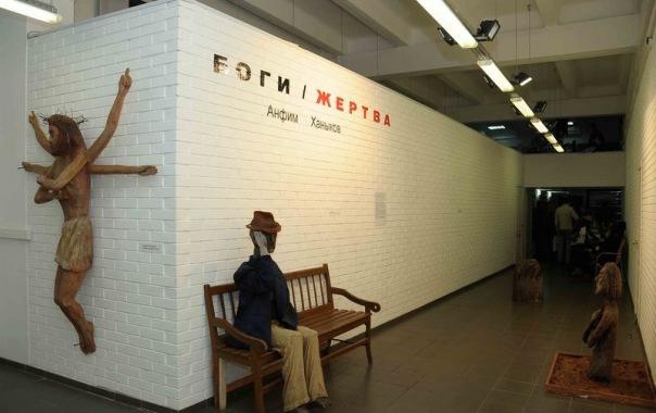 Минкультуры и МВД просят проверить современные выставки на экстремизм