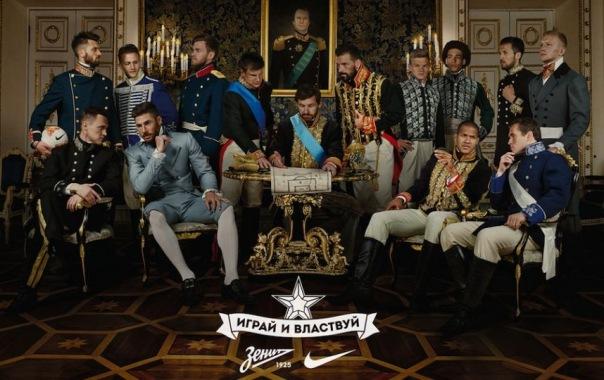 Футболисты Зенита переоделись в мундиры XIX века