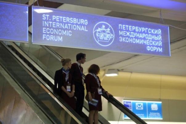Власти США отказались от участия в Петербургском экономическом форуме