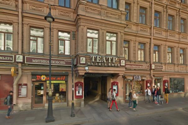 Власти Ленобласти готовы передать театр На Литейном Петербургу