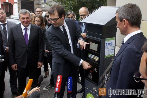 В Санкт-Петербурге ввели первую платную парковку