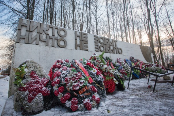 День памяти жертв блокады