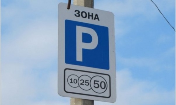В зоне платной парковки в центре Петербурга работают более 20 маршрутов общественного транспорта