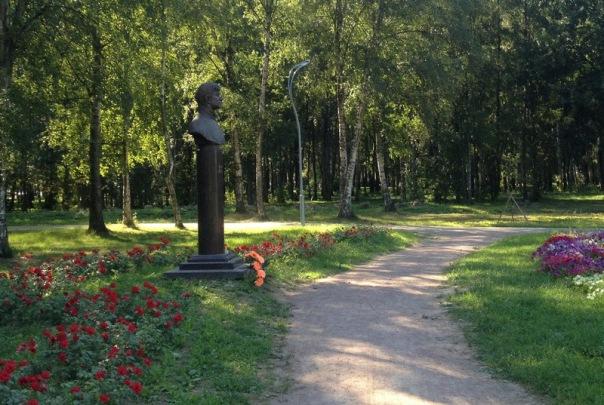 В Парке Есенина будут читать стихи поэта