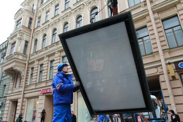 В Петербурге снесут около 90% рекламных конструкций