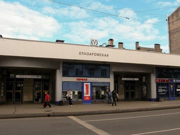 Станцию метро Елизаровская закроют на капремонт
