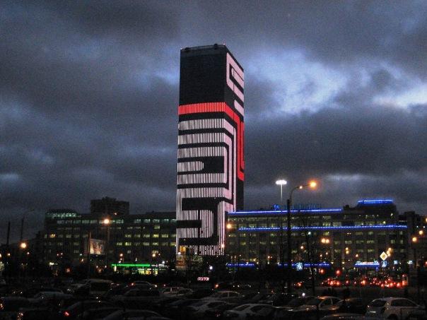 Полиция Петербурга проводит обыски по очередному делу Ленэнерго