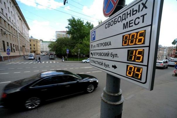 В Петербурге снова сломалась система парковок