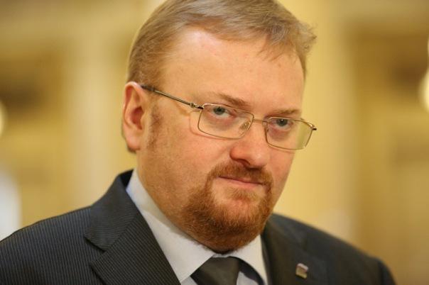 Виталий Милонов сорвал открытие ЛГБТ-фестиваля в Петербурге