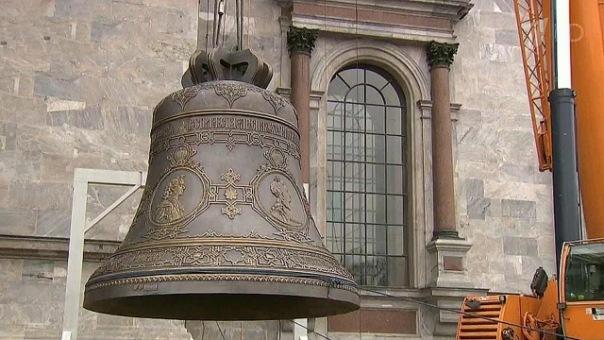 17-тонный колокол подняли на звонницу Исаакиевского собора