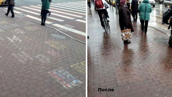 Рекламу борделей сотрут с асфальта за счет бюджета Петербурга