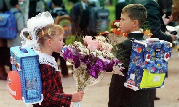 Запись детей в первые классы стартует в Петербурге 15 декабря