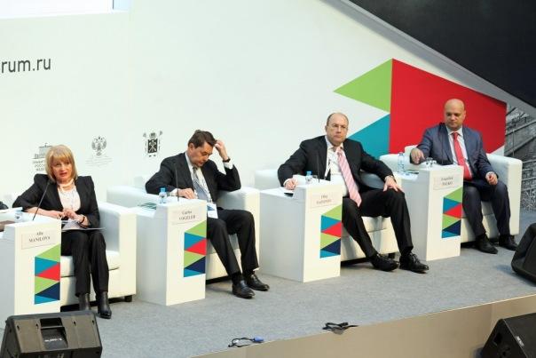 В Петербурге стартовал III Международный туристский форум