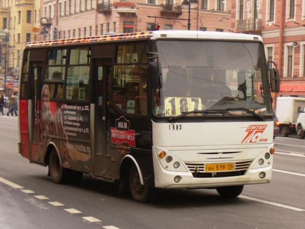В 2016 году в Петербурге могут отменить все маршрутные такси