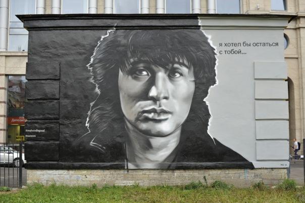 Уличным художникам выделят места для граффити в центре Петербурга