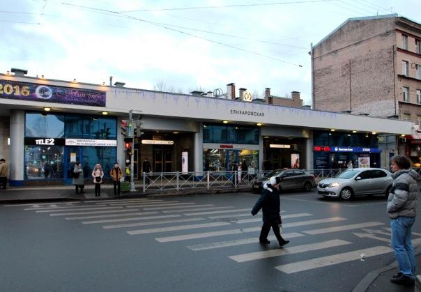 Ремонт Елизаровской изменит маршруты автобусов