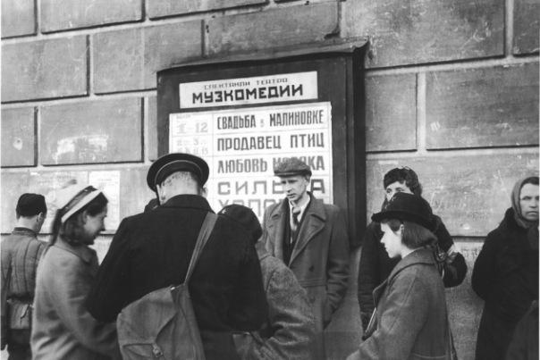 Общедоступные концерты ко Дню снятия блокады Ленинграда